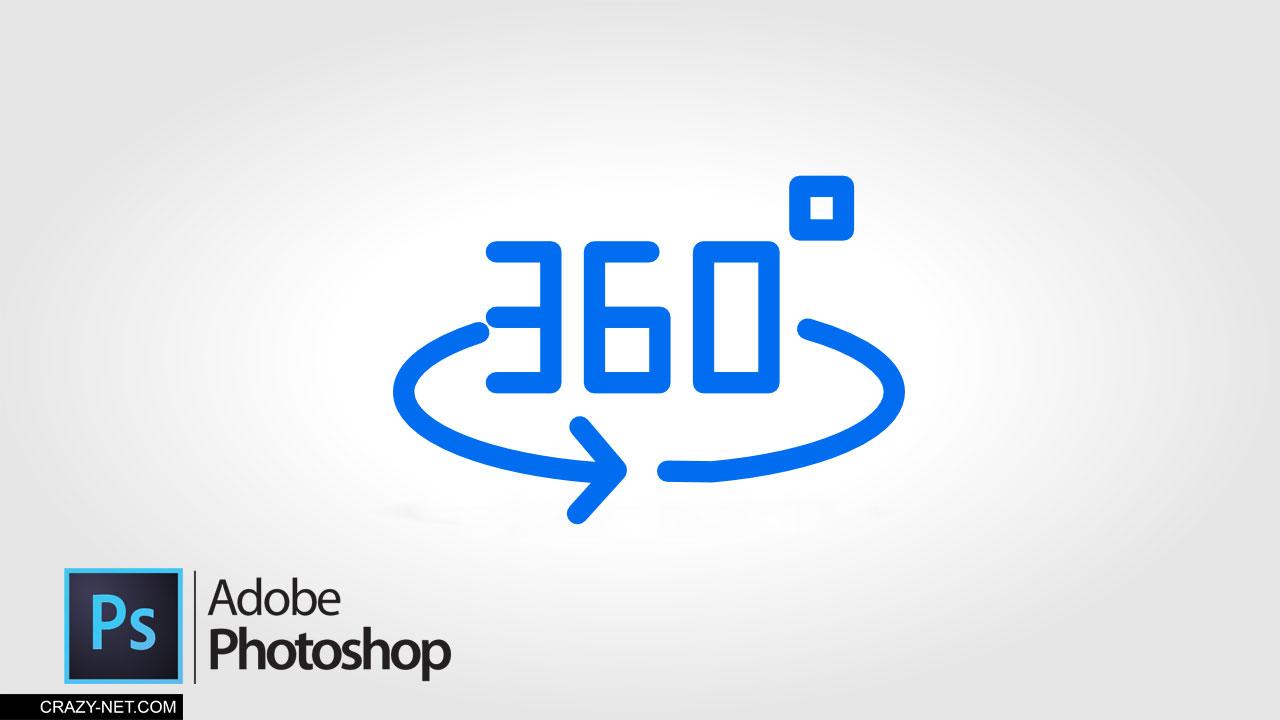 شرح طريقة تصميم صورة 360° درجة على الفوتوشوب