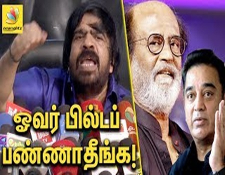 T Rajendar Emotional Speech | Rajini, Kamal