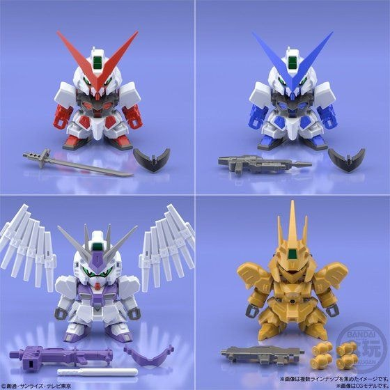 Mini-Pla Gundam Build Divers Great Shock Gundam - Release Info - Gundam Kits Collection News and Reviews