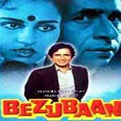 Bezubaan 1982 Old Hindi Songs