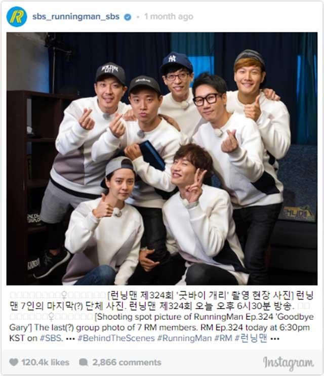 kisah-sebenar-disebalik-pengunduran-song-ji-hyo-dan-kim-jong-kook-5