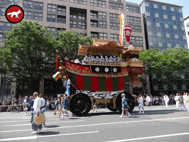 Char Ofune Hoko de Gion matsuri à Kyoto