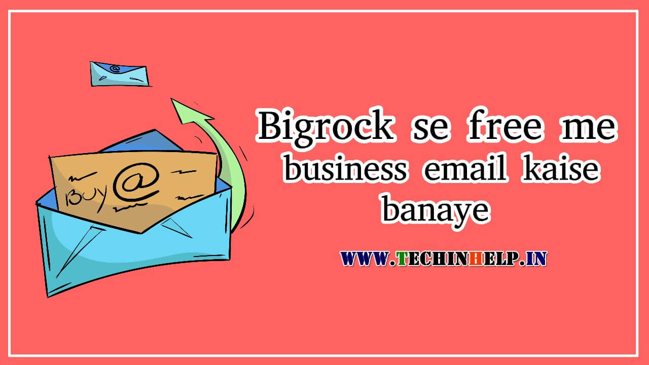 Create 2 free business emails