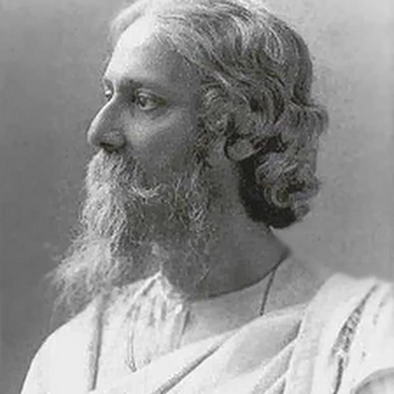 Dui Bon Uponnash by Rabindranath Tagore Bengali PDF E-book Free here