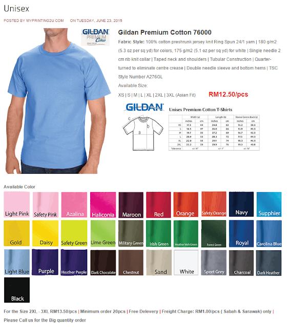 Gildan Premium Cotton