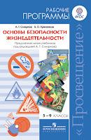 http://web.prosv.ru/item/15986