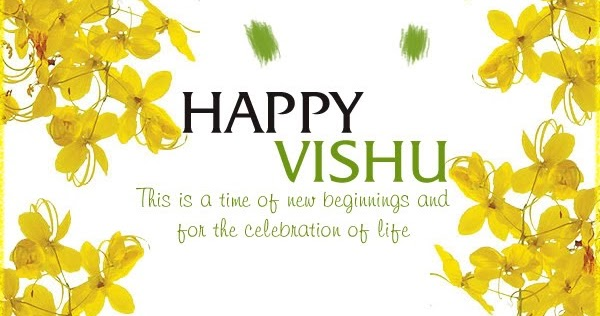 Gregorian Calendar Day Of Week Labels When Does Yom Kippur 2017 Start And End Dates And Facts Beautiful Happy Vishu Malayalam Greetings Messages