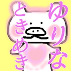 My name is Yurina