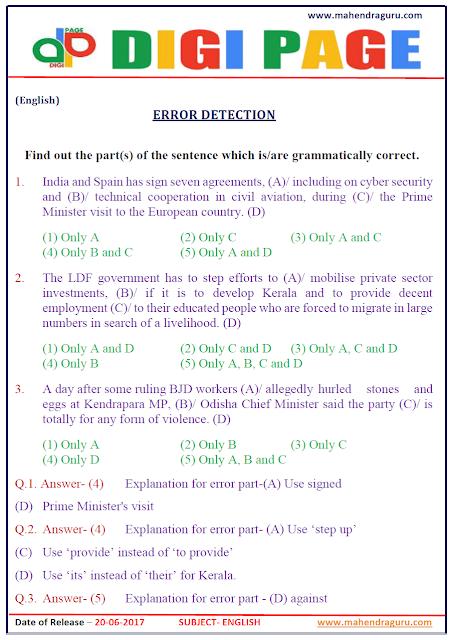 DP   ERROR DETECTION   20 - JUNE - 17  