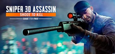 تحميل لعبة القناص sniper 3d أفضل ألعاب حرب بدون نت للاندرويد وللأيفون