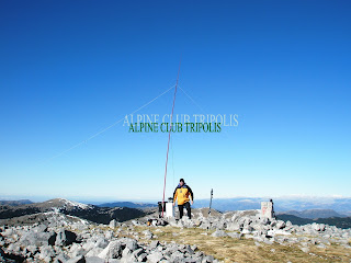 SUMMITS ON THE AIR  GREECE