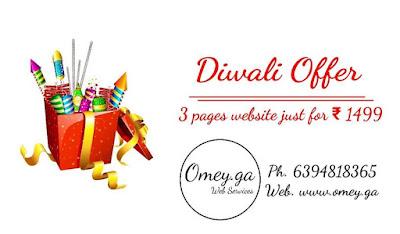 Golden Offer (3 Pages Website Just For ₹1499)