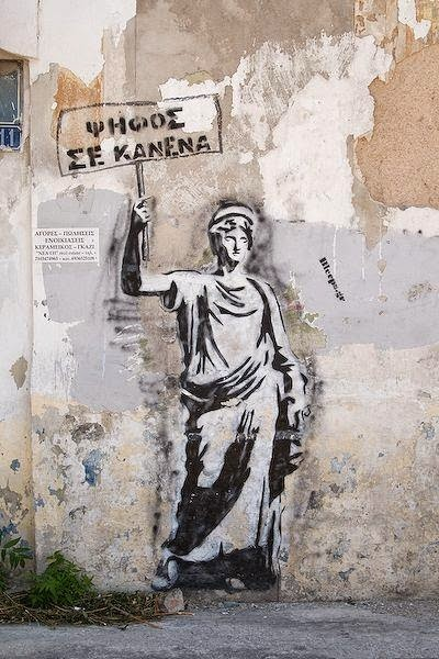 Bleeps.gr Street Artist Athens
