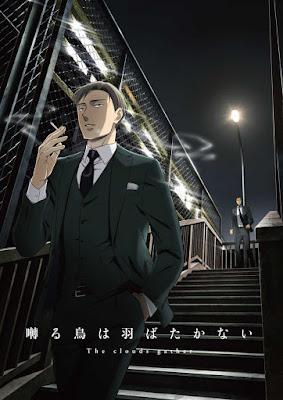 """Manga: Confirmado anime para el yaoi """"Saezuru Tori wa Habatakanai"""""""