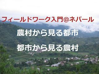 http://muranomirai.org/trg2016bgnepal