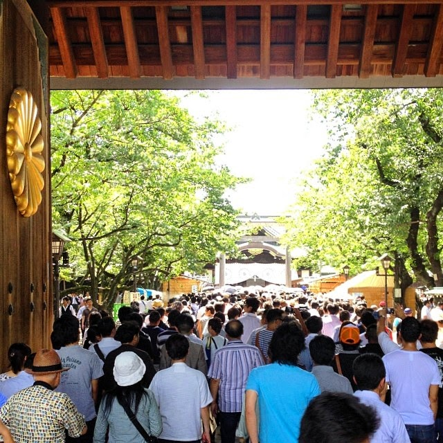 "Shinmon (""Divine Gate"") at Yasukuni Shrine, looking toward the Haiden, Tokyo, Japan."