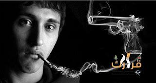 اضرار التدخين الانسان التدخين والقلب