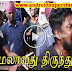 BEST SPEECH OF BOY IN PROTEST | ANDROID TAMIL