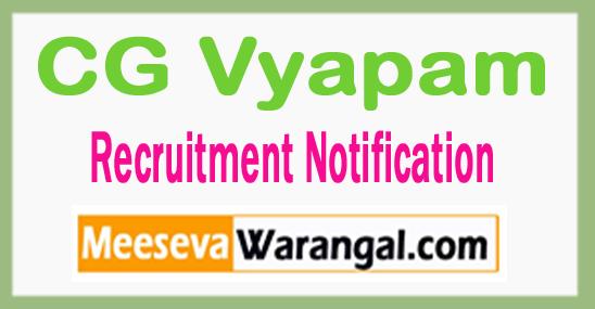 CG Vyapam Recruitment 2017