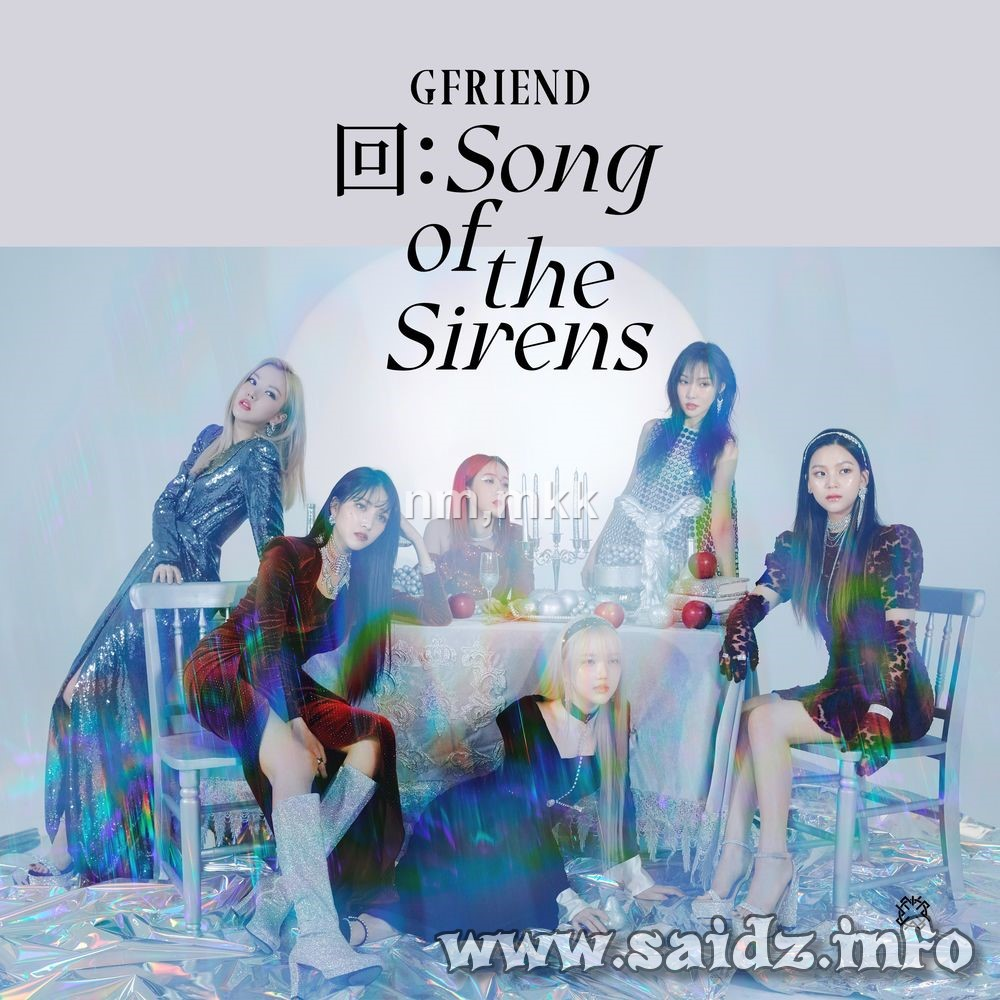 [Mini Album] GDRIEND -回:Song of the Sirens