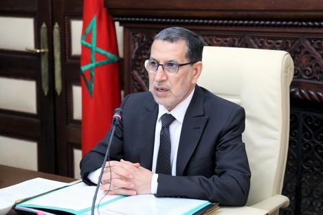 Taroudantpress - تارودانت بريس..العثماني: ثقة المستثمرين بالمغرب تزدادُ .. وصحة الاقتصاد تنتعش