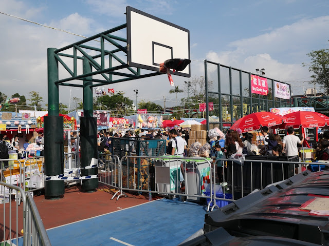 covered basketball hoop at the Fa Hui Lunar New Year Fair