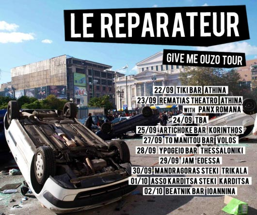 Le Reparateur Grece Give Me Ouzo Tour