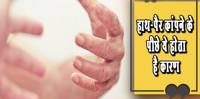 Image result for कमजोरी या खून की कमी हो,हाथ-पैर या जोड़ों का दर्द हो,सभी होंगे दू