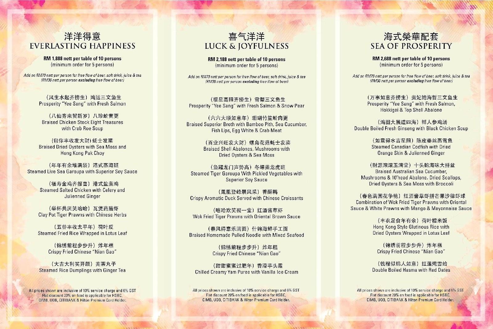 CHASING FOOD DREAMS CNY Menu 2017  Toh Yuen Hilton