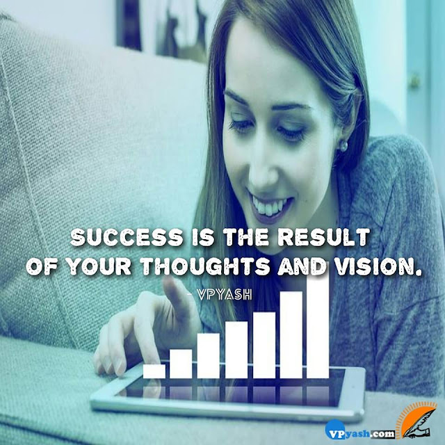 Result Of Success With Your Vision