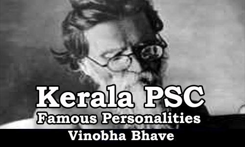 Famous Personalities - Vinobha Bhave (1895-1982)