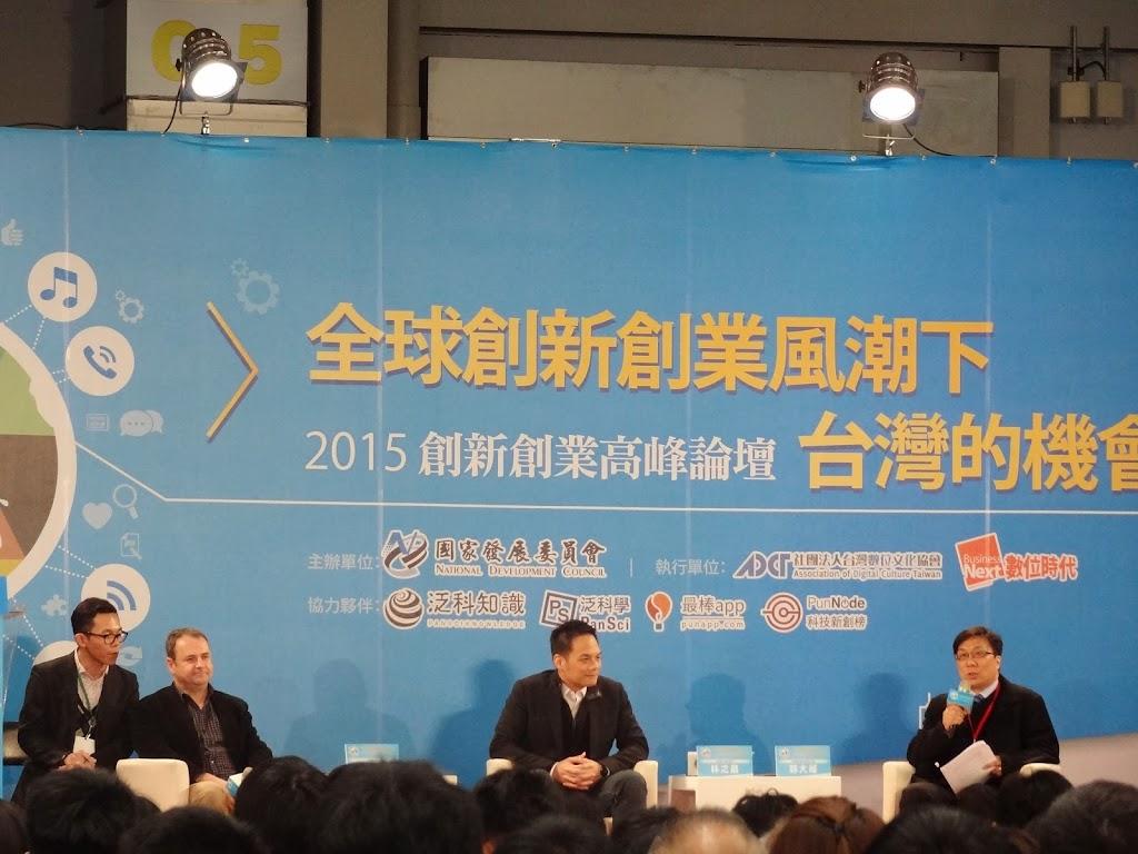 台灣市場其實不小!創業失敗的主因,是做不出市場想要的產品|數位時代