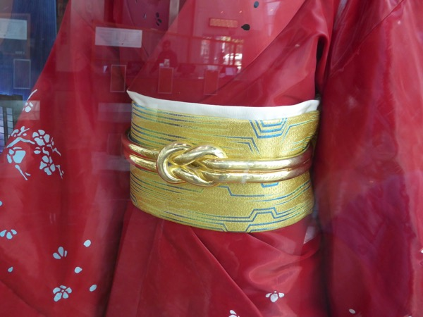 Ghost in the Shell Red Robed Geisha obi sash
