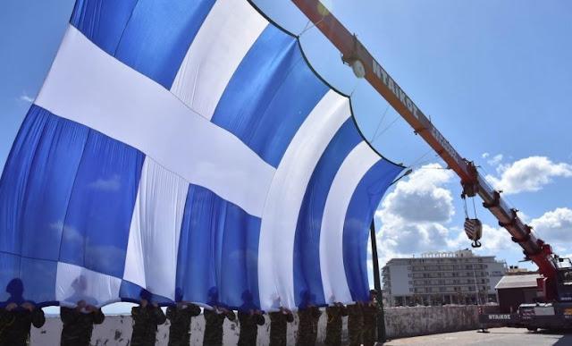 Ρίγη συγκίνησης από την έπαρση της τεράστιας σημαίας στη Χίο για την 25η Μαρτίου