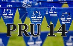 #PRU14 : Senarai Calon BN Sarawak Diumum Esok