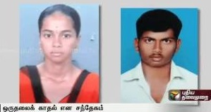 Engineering student murdered inside classroom by former student at Karur – Full details