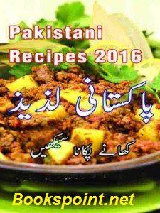 Nishable book market pakistani food recipes forumfinder Choice Image