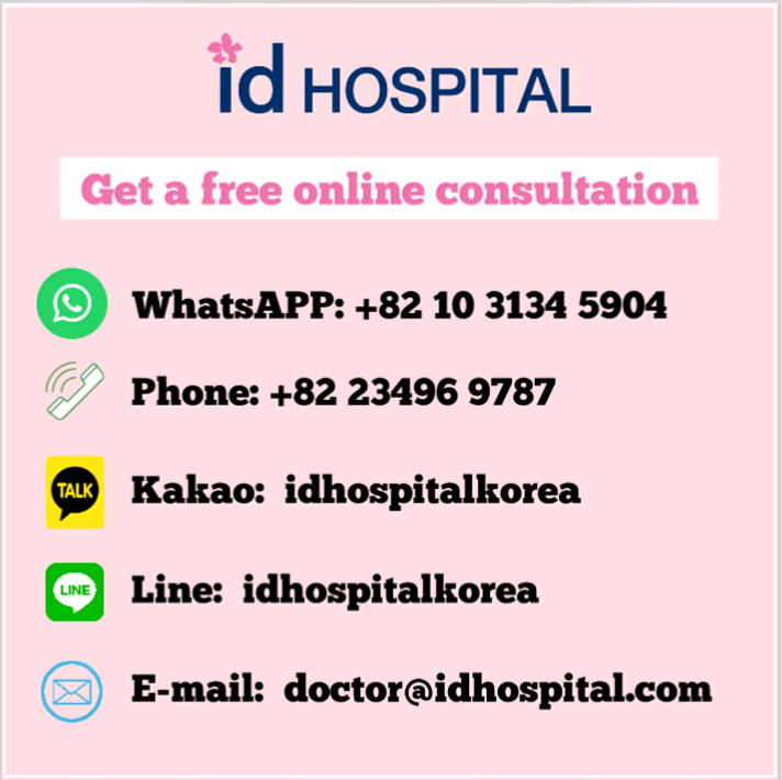 Get a free online consultation with id Hospital