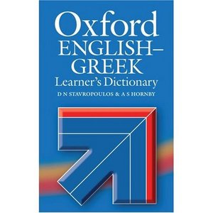 Dictionary oxford english free urdu pdf