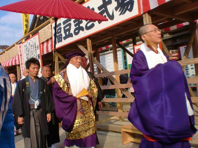 Setsubun at Narita-san Fudoson Temple, Neyagawa City, Osaka