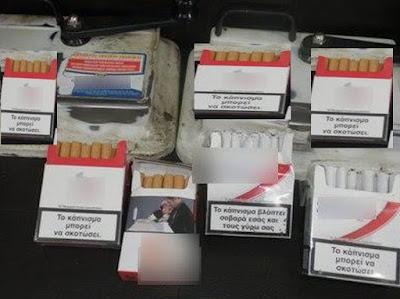 Νέες αυξήσεις στα τσιγάρα από τα τέλη Ιανουαρίου - Δείτε πόσο θα ...