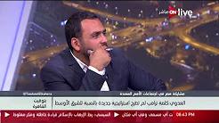 برنامج بتوقيت القاهره حلقة الاربعاء 20-9-2017 مع يوسف الحسينى
