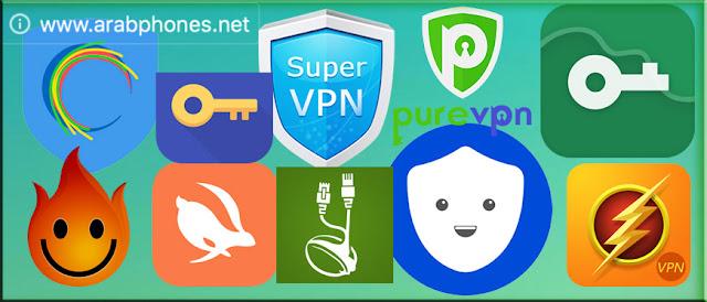 تطبيقات VPN للاندرويد