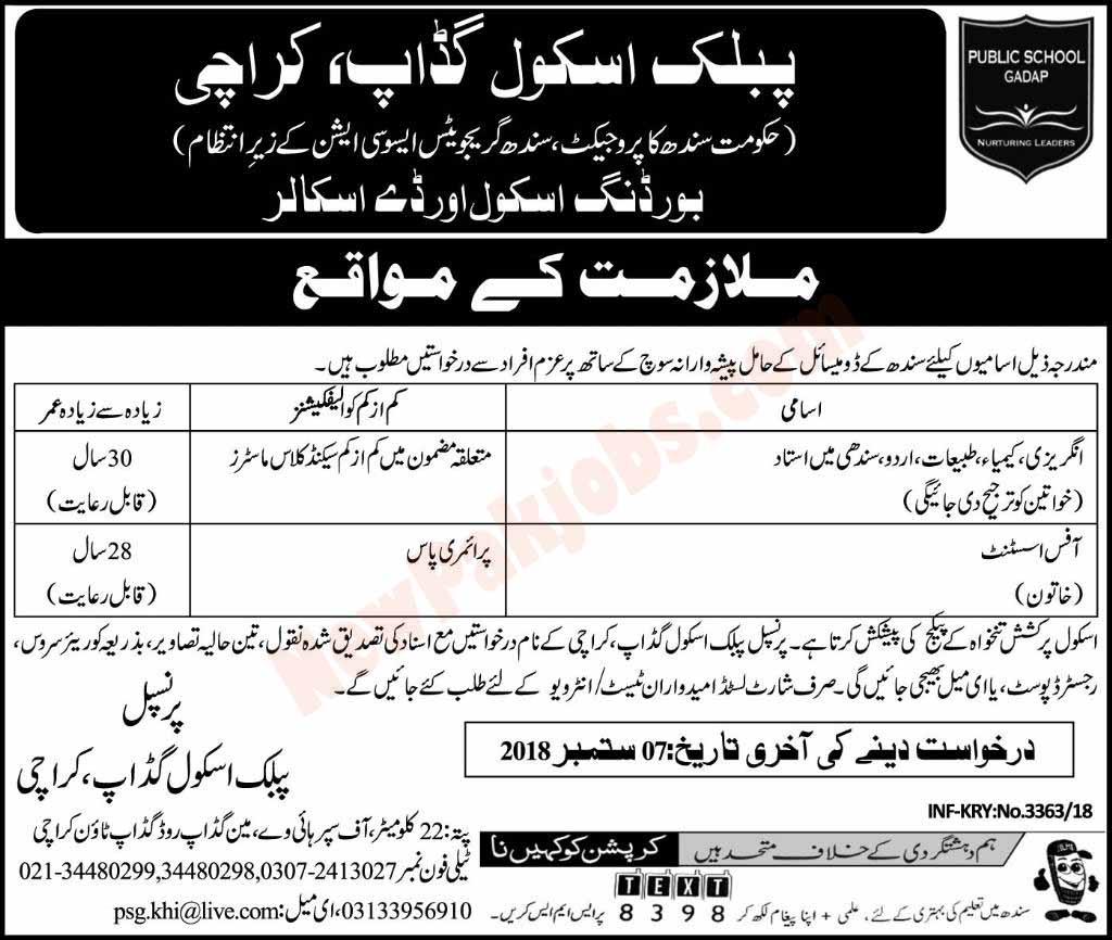 Public School Gadap Karachi jobs