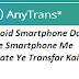 Android Smartphone Data ko Dusre Smartphone Me Migrate Ye Transfar Kaise Kare