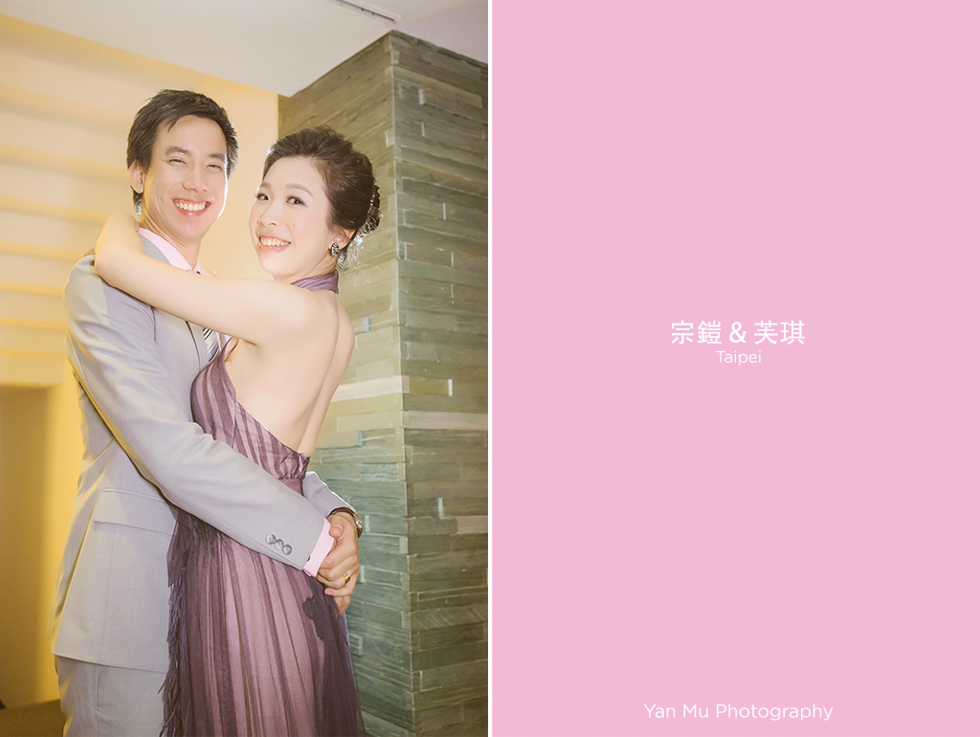 婚攝,中國麗緻,陽明山,台北婚攝,台中婚攝,婚紗,焱木攝影