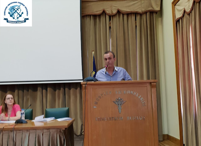 Ο Αλέκος Δροσόπουλος στο 21ο τακτικό συνέδριο της ΠΟΕΠΛΣ