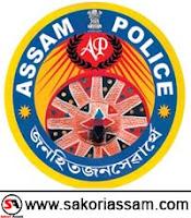 Assam Police Recruitment 2019 | Assam Police Radio Organisation | Sub-Inspector | B.Sc/Polytechnic | Apply Online | Last Date:28-02-2019