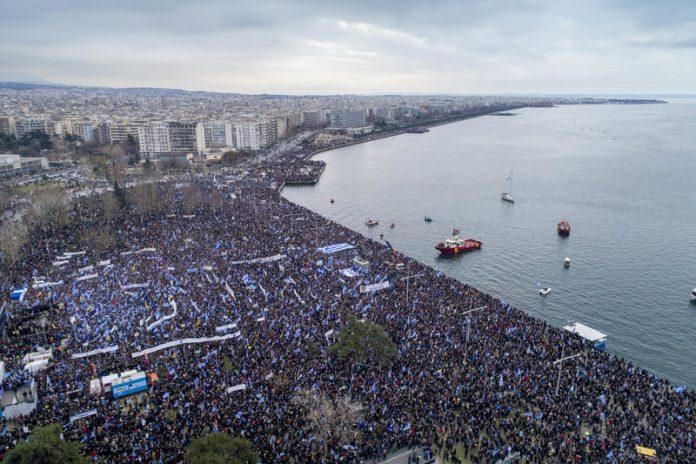 «Οι Έλληνες Δεν Υπογράψαμε Τίποτα»: Αντίστροφη μέτρηση για το μεγάλο συλλαλητήριο στη Θεσσαλονίκη για τη Μακεδονία