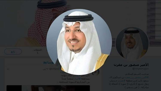 منصور-بن-مقرن-حادث-طائرة